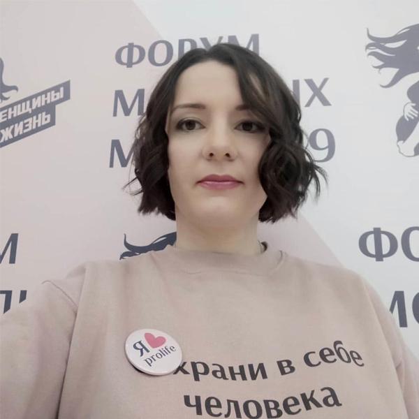 Анна Зарубина