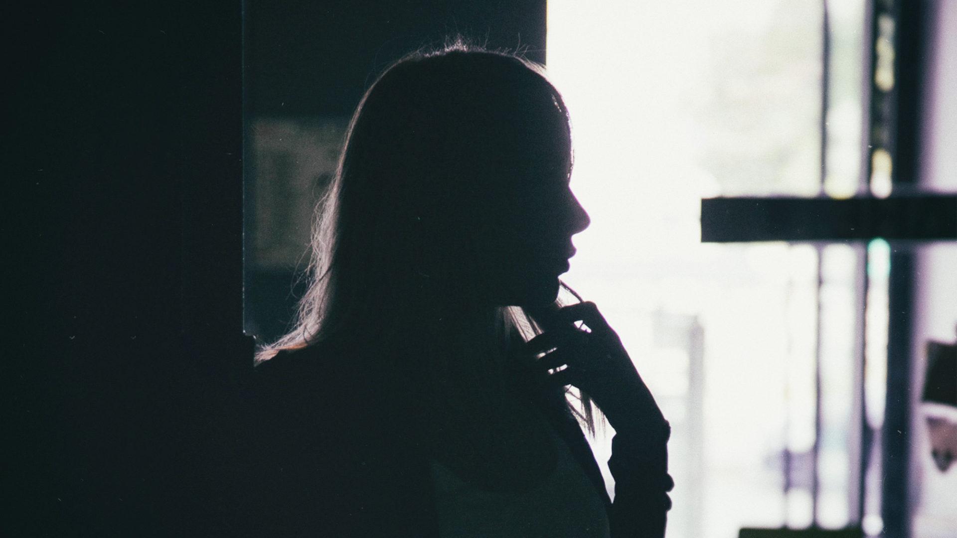 Олеся. Путь одиночества